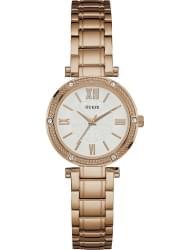 Наручные часы Guess W0767L3