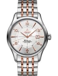 Наручные часы Atlantic 52753.41.25RM
