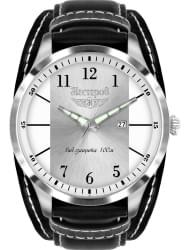 Наручные часы Нестеров H0983A02-05A