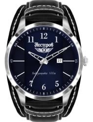 Наручные часы Нестеров H0983A02-05B