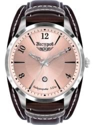 Наручные часы Нестеров H0983A02-14D