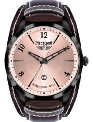 Наручные часы Нестеров H0983A92-14D
