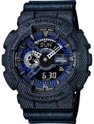 Наручные часы Casio GA-110DC-1A
