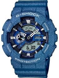 Наручные часы Casio GA-110DC-2A