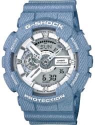 Наручные часы Casio GA-110DC-2A7