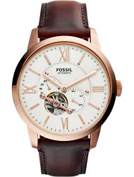 Наручные часы Fossil ME3105