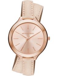 Наручные часы Michael Kors MK2469