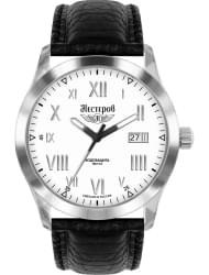 Наручные часы Нестеров H0959D02-03A