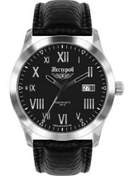 Наручные часы Нестеров H0959D02-03E