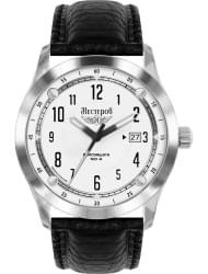 Наручные часы Нестеров H0959D02-05A