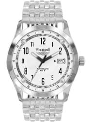 Наручные часы Нестеров H0959D02-75A