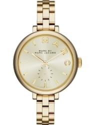Наручные часы Marc Jacobs MBM3363
