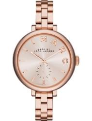 Наручные часы Marc Jacobs MBM3364