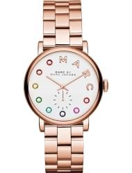 Наручные часы Marc Jacobs MBM3441
