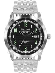 Наручные часы Нестеров H0959D02-75E