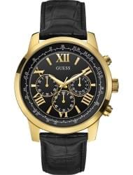 Наручные часы Guess W0380G7