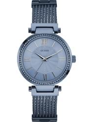 Наручные часы Guess W0638L3