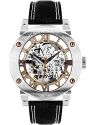 Наручные часы Нестеров H2644C02-03RG