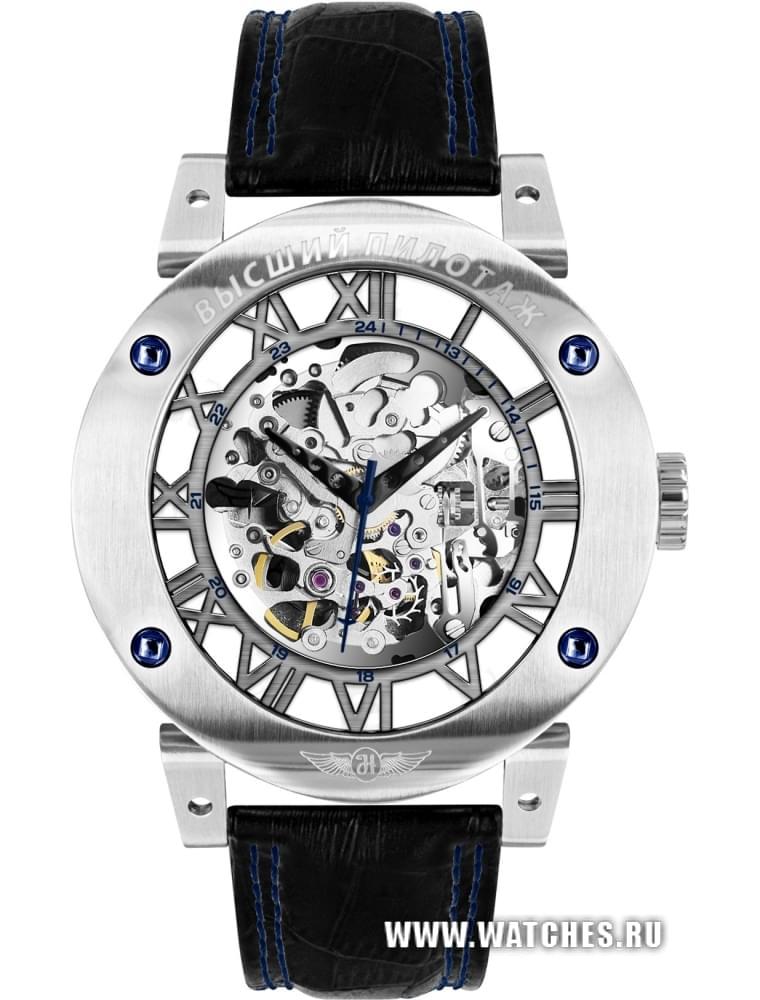 Часы скелетоны купить ростов наручные часы мужские какие купить