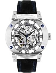 Наручные часы Нестеров H2644C02-03SB