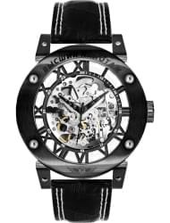 Наручные часы Нестеров H2644C32-03E