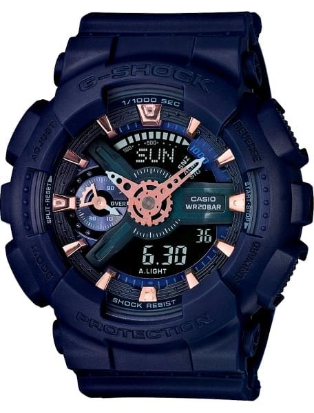 Наручные часы Casio GMA-S110CM-2A - фото спереди