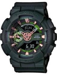 Наручные часы Casio GMA-S110CM-3A