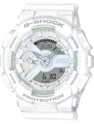 Наручные часы Casio GMA-S110CM-7A1