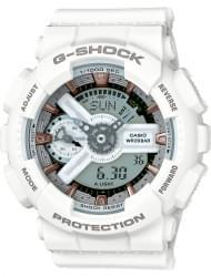Наручные часы Casio GMA-S110CM-7A2