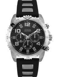 Наручные часы Guess W0599G3