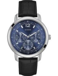 Наручные часы Guess W0790G2
