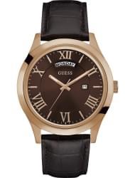 Наручные часы Guess W0792G3