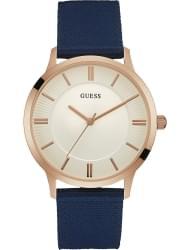 Наручные часы Guess W0795G1
