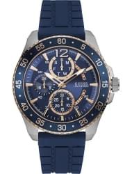 Наручные часы Guess W0798G2