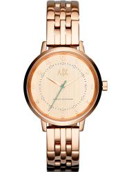 Наручные часы Armani Exchange AX5362