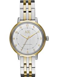 Наручные часы Armani Exchange AX5369