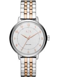 Наручные часы Armani Exchange AX5370