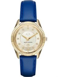 Наручные часы Armani Exchange AX5435