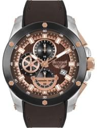 Наручные часы Нестеров H059022-187H
