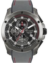 Наручные часы Нестеров H059092-187EJ