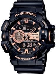 Наручные часы Casio GA-400GB-1A4