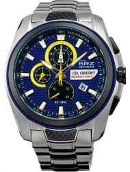 Наручные часы Orient STZ00002D0