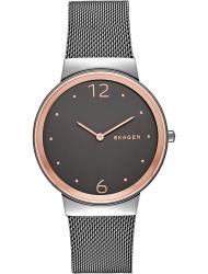 Наручные часы Skagen SKW2382