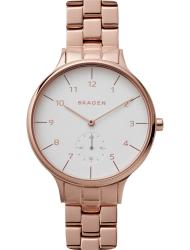 Наручные часы Skagen SKW2417