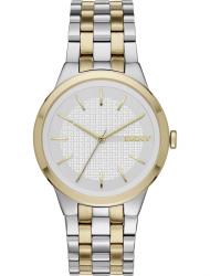 Наручные часы DKNY NY2463