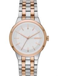 Наручные часы DKNY NY2464