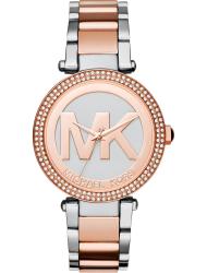 Наручные часы Michael Kors MK6314