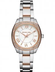 Наручные часы Michael Kors MK6315