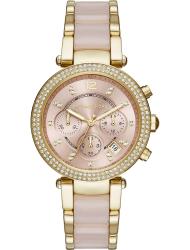 Наручные часы Michael Kors MK6326