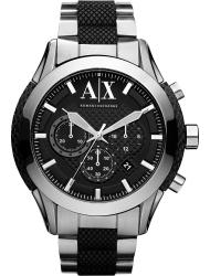 Наручные часы Armani Exchange AX1214